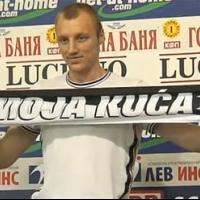 Българин набедил Иван Иванов за гей