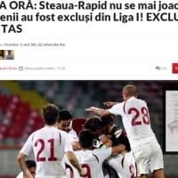 Изгониха Рапид от елита на румънския футбол
