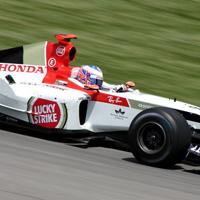 Родна компания строи писта за Формула 3