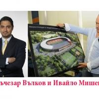 Кои са новите лица в управлението на ЦСКА?