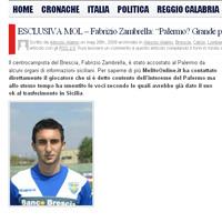 Предлаганият на ЦСКА отрича подпис с Палермо