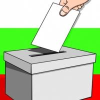 По-важните избори