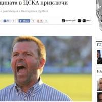 Стойчо: Има надежда Мартин Петров да остане в ЦСКА, вършим аматьорщина по селекцията