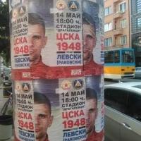 ЦСКА-Левски, 14 май! (ВИДЕО)