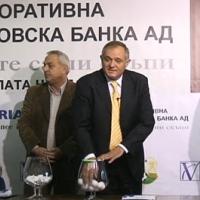 ПФЛ преговаря с няколко телевизии за Купата на България