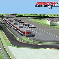Почнаха пистата за Формула 1 в Москва