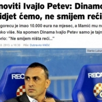 По 20 000 евро на месец за Петев в Загреб