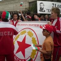 ЦСКА, или как с кака и какините откраднаха 300 000 лева (ВИДЕО)