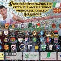 Славия отново е на турнир в компанията на Милан, Интер, Рома, Реал Мадрид, Дженоа...
