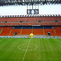 Морати иска да строи нов стадион за Интер