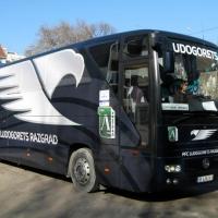 Отборът на Лудогорец се качи на нов автобус