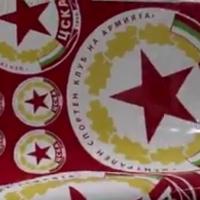До националните селекционери: ЦСКА играе финал в четвъртък! Вижте бъдещето в очите!