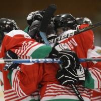 България последна на СП по хокей до 20 г.