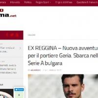 Италианските медии срещат с любопитство идването на национала Джерия в Славия