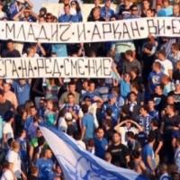 И УЕФА алармира за висок риск на Сараево-Левски