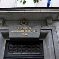 Земетресението в Мексико удря и по ЦСКА