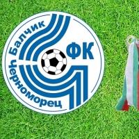 Черноморец очаква ЦСКА на финала
