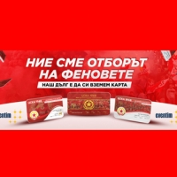 ЦСКА продава абонаметните карти във всяка община в България