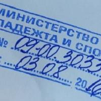 Учредителите на ЦСКА пращат поздрав