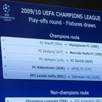 Баждеков дръпна Дебрецен за Левски в Лигата