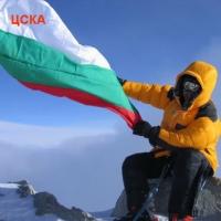 ЦСКА забива знаме на Южния полюс