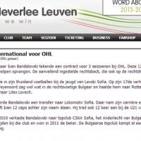 Бандаловски подписа за 3 години в Белгия