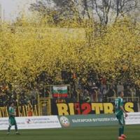 Ботев (Пловдив) си получи стадиона за 35 години