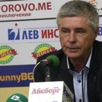 ЦСКА вкара над 30 000 лева в касата