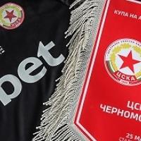 ЦСКА излиза с уникални екипи за финала