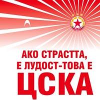 """Акционерите канят милионите фенове на отбора в 18.30 на """"Армията"""" днес"""