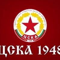 ЦСКА 1948 оглави Втора лига след погром
