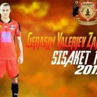 Питахте за Герасим Заков от ЦСКА ли?