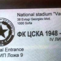 Засега ЦСКА бие продажбите на билети за мача на ловешките мигранти и първия шампион на България