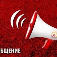 ЦСКА обясни подробно за Гъргоров и Менди