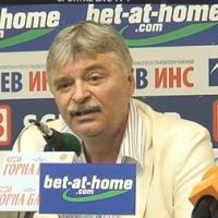 """В Парк-хотел """"Москва"""" бе учредена Българска асоциация на футболните агенти"""