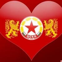 ЦСКА направи страхотен жест към феновете