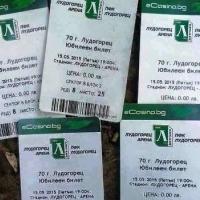 """За ЦСКА не може! Такъв е """"законът"""""""