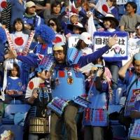 Япония изстрада финала за Купата на Азия
