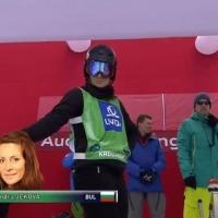 Сани Жекова четвърта в света на сноуборда