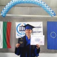 Ивка стана магистър с 6.00, разделя се с Проспорт заради телевизия