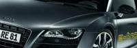 Audi налива 11 млрд. евро до 2015 г.