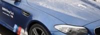 """BMW M5 Нюрбургринг такси вади 560 """"коня"""""""