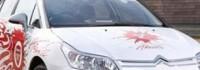 Citroen брандира С4 в цветовете на Арсенал
