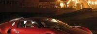 Продаден бе последният Bugatti Veyron
