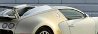 1350 конски сили за Bugatti Veyron