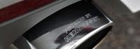 Щатско комби надбяга Porsche и Nissan GT-R