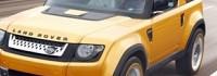 Франкфурт 2011: Land Rover шокира с кабрио