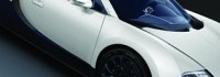 Шанхай 2011 - Специалният Bugatti Veyron