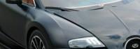Продава се рядък Bugatti Veyron SS - 2,4 млн. евро