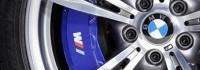 Обявиха цените на новото BMW M5